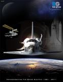 shuttlebooklet